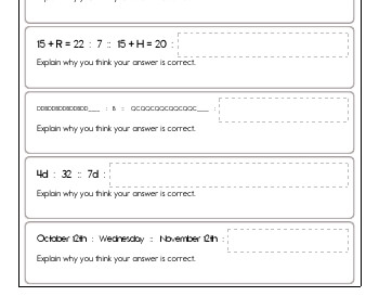 March: Math Analogies worksheet