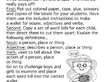 April: Word Wallets worksheet