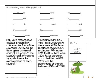 teach Homework Practice Pages