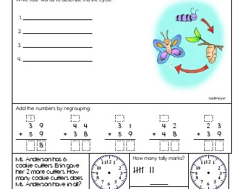 July/August: Homework Practice Pages teaching resource