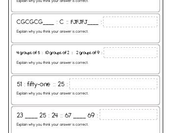July/August: Math Analogies worksheet