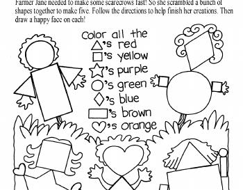 teach September: September Fun Sheets