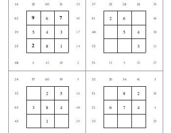 teach Subtraction Squares