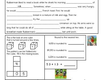 Missing Words teaching resource