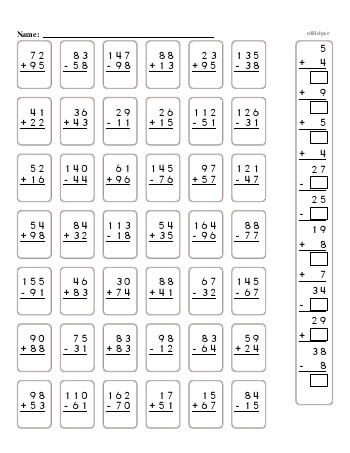 Multiplication Review Workbook - 0 to 9 - Book #2 teaching resource