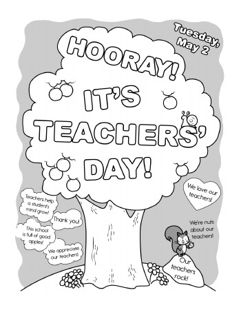 Teachers Day | FreeEducationalResources.com