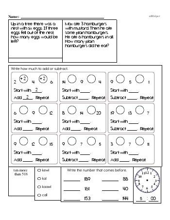 teach Second Grade Word Problems Resource Book (Week #2)
